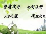 加急办理北京各区公司解除地址异常名录