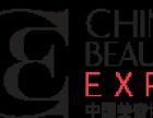 上海美博会+上海CBE+24届美博会2019