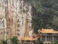 柳州火车四天游|游览石门、丹州、三江、大龙潭、程阳