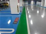 中山室内停车场地面用什么漆君诚丽装停车场防滑地坪漆