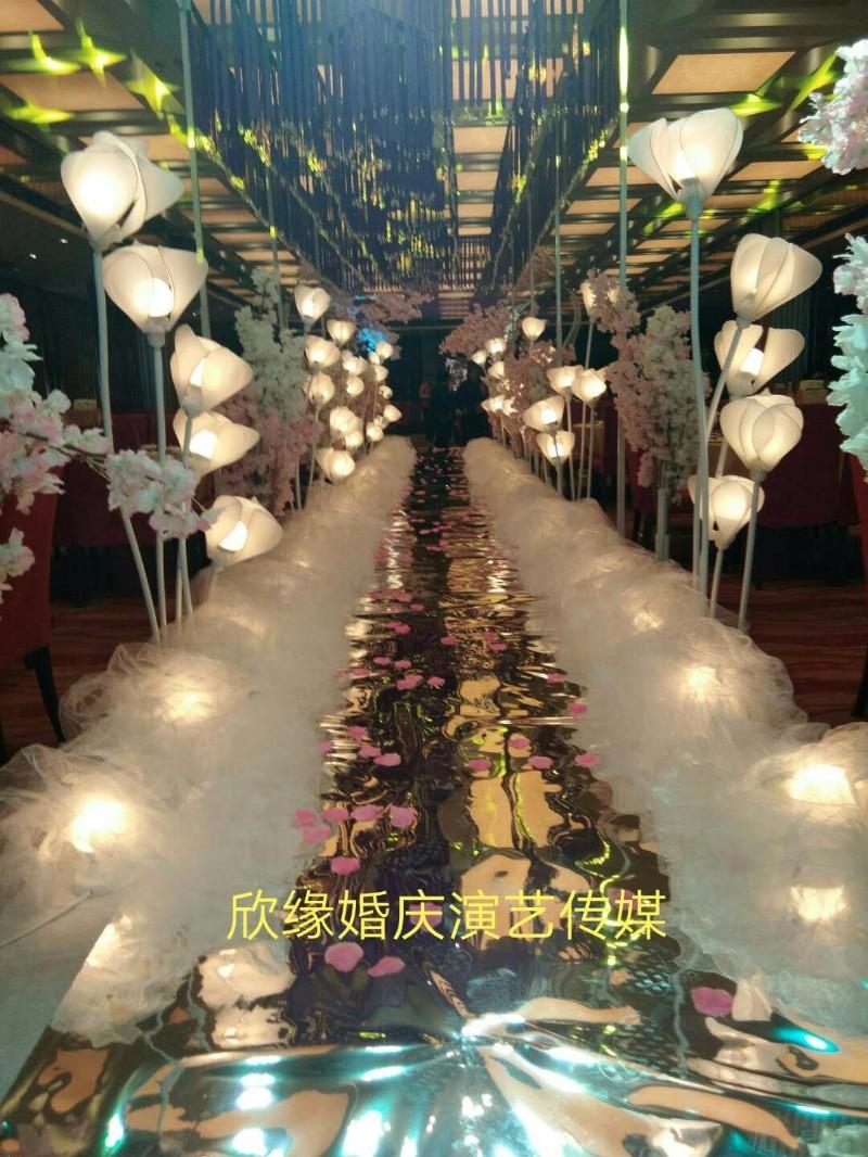 彬县欣缘婚庆演艺传媒