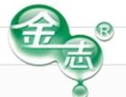 金志芦荟开发研究加盟