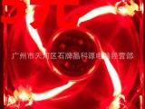 8025四红灯扇 8CM 8公分 8厘米红灯 LED红光风扇 机