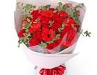 花市网精品红玫瑰情人节花束