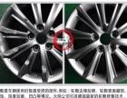 大明车漆快修技术连锁加盟加盟