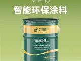 天津原油罐外壁环氧富锌底漆厂家 管道专用富锌底漆