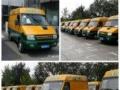 找货车 找货运 找搬家 找配送 找货车出租车正规军