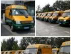 潍坊小货车搬家货运出租小货车 运输拉货信息电话