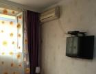 岫岩中心街酒店式公寓招租 出租 月租 实体墙