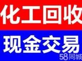 上海回收聚醚多元醇,组合聚醚,,过期mdi,液化mdi等等