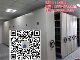 柳州密集架厂家智能密集架加工厂家智能密集柜供应商密集架拆装