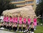 方庄桥东北京舞蹈学院考级培训班