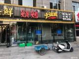 百铺帮市中心怡安家园经营多年特色火锅烧烤旺铺忍痛急转