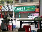 南雄20平米酒楼餐饮-快餐店1500万元