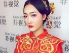 学专业化妆美甲纹绣到晋城非视觉化妆学校一起学更超值
