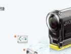 索尼(Sony) HDR-AS20 高清运动型防水数码摄像机