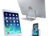 2014新款:IPAD支架 平板电脑支架 多角度调节桌面懒人支架