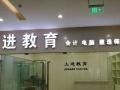 没学历不好找工作滁州哪里有报考学历的机构