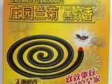 庄园兰菊黑蚊香无烟檀香(老人儿童呵护型)双效驱蚊 呵护全家