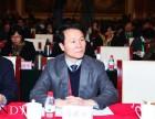 北京专业会场布置北京专业会议摄影北京专业会议摄