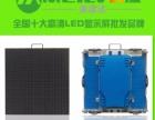 徐州LED显示屏厂家-美律达科技买一送五特大优惠