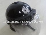 防爆头盔直面 防爆头盔弧面防爆头盔厂家批发 零售