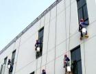 淡水 巽寮湾 秋长 白石洲 专业清洗外墙 玻璃