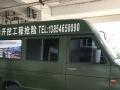 依维柯依维柯2007款 2.8T 手动 柴油版5-9座