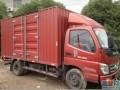 货运搬家-北京到石家庄搬家公司-行李托运