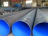 易迪 管道及其配件的防腐保溫 3PE防腐管道 聚氨酯保溫管道