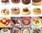 17家六安威尔康蛋糕店生日蛋糕同城配送裕安金安区免费送货