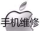 大望路附件苹果、小米、华为手机维修可预约上门服务