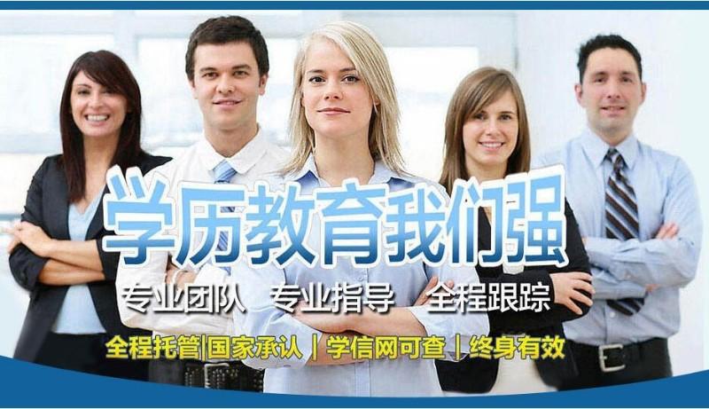 武汉没有大专学历找工作好找吗/成人大专本科好毕业吗