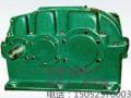 山东齿轮减速器专业厂家,泰星减速机放心品牌