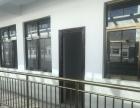 噶玛贡桑靠路边有三室六个房间一千平米