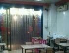 西关 曙光路东边小陈面馆附近 酒楼57餐饮 商业街卖场