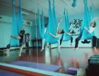 济南瑜伽济南九月空中瑜伽培训 让我们一起放飞自己