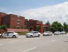 合肥汽车工业学校