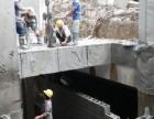 保定市混凝土切割拆除 墙体切割 楼板切割 桥梁切割