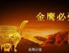 南京自然之家健康产业的未来