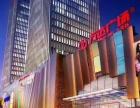 诸暨市中心单身公寓精装修25万一套,低*高*