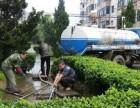 管道封堵截流,下水道清洗,清理化粪池泥浆