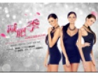 北京西城哪里瘦身较快速人民大学点穴按摩减肥紫竹桥瘦身瘦腿机构