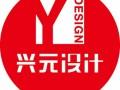 滁州升学历就是提升自己的格局滁州学历教育培训