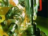 恩欧凯专业经营乳化型金属切削液厂家、全合成切削液等产品及服务