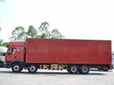 成都易路通物流 整车零担 货物运输 到全国物流专线