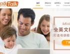 MiaoTalk 英语外教双师课堂少儿英语