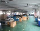 西湖三墩 厂房出租 800方 仓库 办公 生产