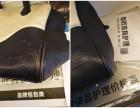 羊皮包清洗-真皮包包保养-如何保养皮包-武昌修补皮包