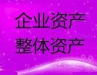 武汉企业增资评估,专利技术增资,软件著作权增资